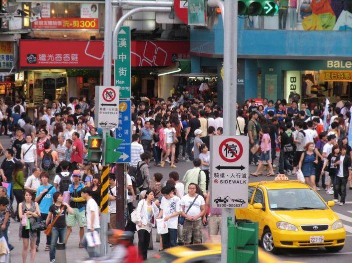 La vie trépidante à Taiwan