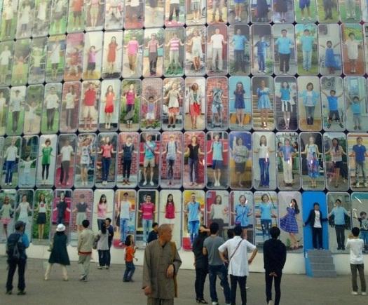 Photo à Séoul